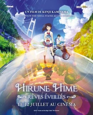 Hirune Hime - Rêves éveillés (Affiche)