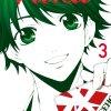 Fûka tome 3 de Kouji Seo
