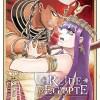 Reine d'Égypte Tome 3 de Chie Inudoh