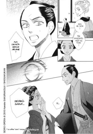 La Courtisane d'Edo-Extrait-2
