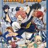 Fairy Tail Tome 60 et 62 de Hiro Mashima