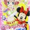 Magical Dance T02 de Nao Kadoka