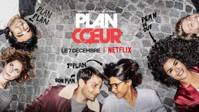 Photo of Plan cœur Saison 1 de Noémie Saglio, Julien Teisseire
