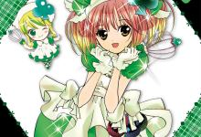 Photo of Shugo Chara T04 de Peach-Pit