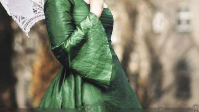 Photo of Ma sorcière adorée de Elizabeth Hoyt
