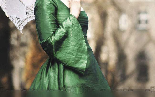 Photo de Ma sorcière adorée de Elizabeth Hoyt