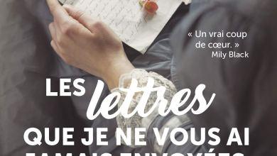 Photo of Les lettres que je ne vous ai jamais envoyées de Latie Gétigney