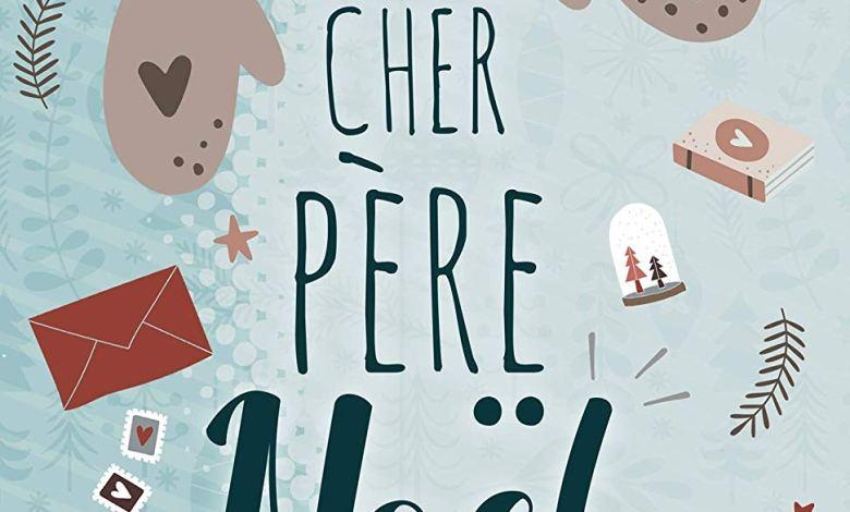 Cher Père Noël Chloé Duval