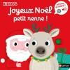 Joyeux Noël petit renne ! de Nathalie Choux