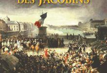Photo of La trahison des Jacobins de Jean-Christophe Portes