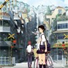 La traversée du temps de Yasutaka Tsutsui