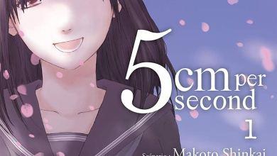 Photo de 5 cm per second, T01 de Makoto Shinkai & Yukiko Seike