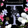 Arrangements Privés de Sherry Thomas