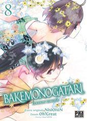 BakemonogatariT08 Édition limitée de NisiOisin et Oh! Great