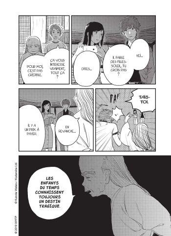 Les enfants du temps T1 de Makoto Shintai & Wataru Kubota-4
