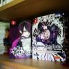 Le requiem du roi des roses T1 & T2 de Aya Kanno