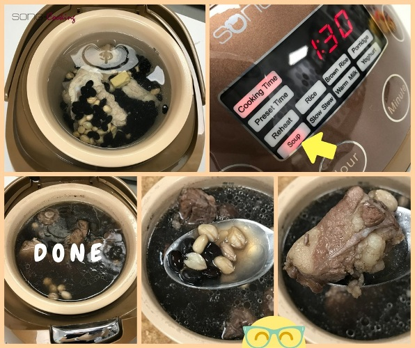 Pig's Tail Black Bean Soup (豬尾黑豆湯) – Song-Cho Claypot Rice Cooker (松廚土鍋電飯鍋) – Song Kitchen