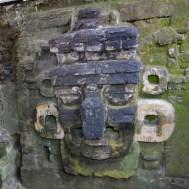 TIKAL / Masque de stuc