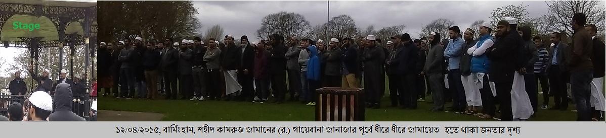 20150412 shahid kamruzzaman 02