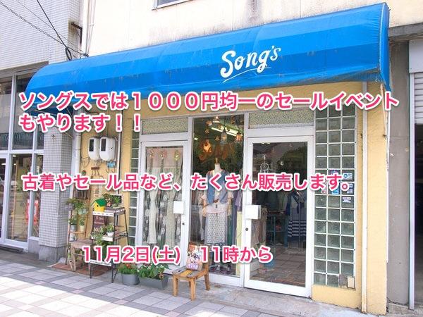 songs1__2-26