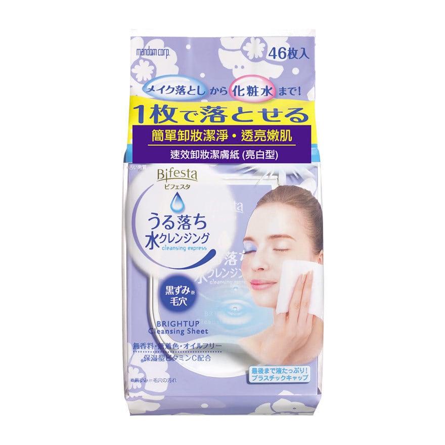 再次愛上的卸妝濕紙巾 – Bifesta速效卸妝潔膚紙亮白型 – Sonia Fish