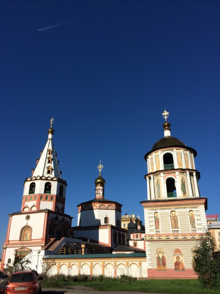 The Epiphany Cathedral