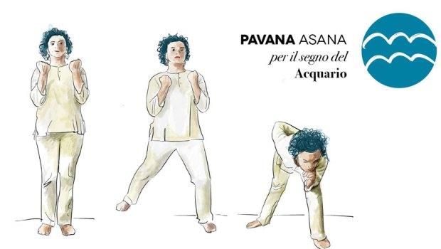 acquario e pavana asana