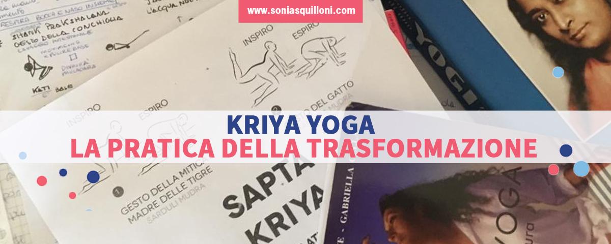 Kriya Yoga declinato della Maestra Gabriella Cella