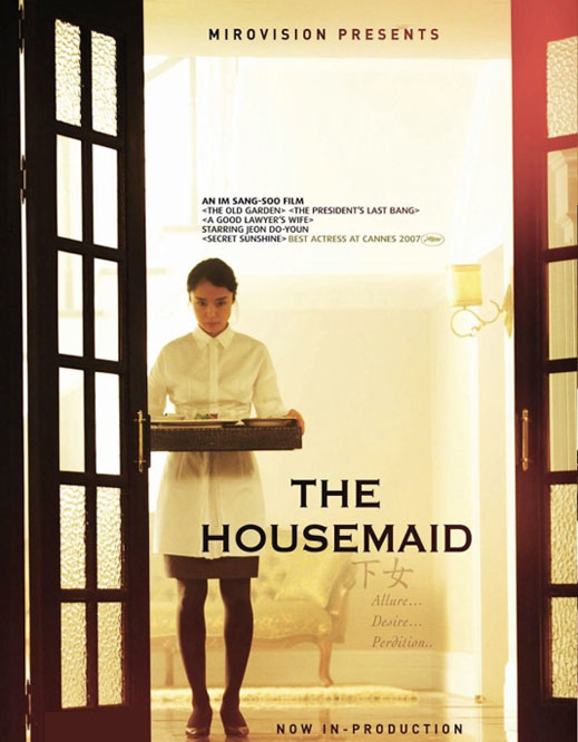 The HousemaidPoster