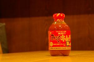 みそキムチ鍋の素
