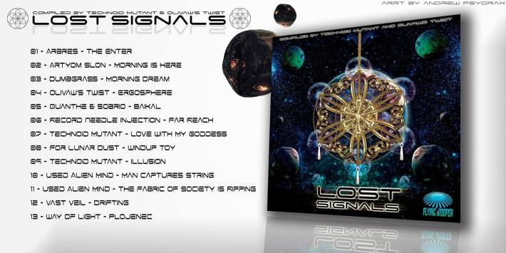 Lost Signals - Ambient Compilation - Flying Woofer