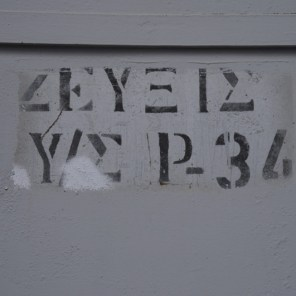 2012_12_05-8313