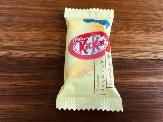 Tokyo Banana Kitkat Photo