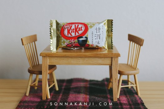 Amazake KitKat photo