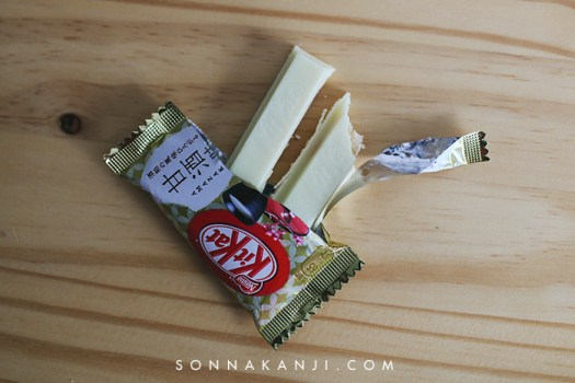 Amazake KitKat Taste Photo