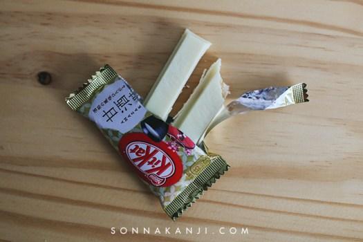 Amazake KitKat Taste Photo