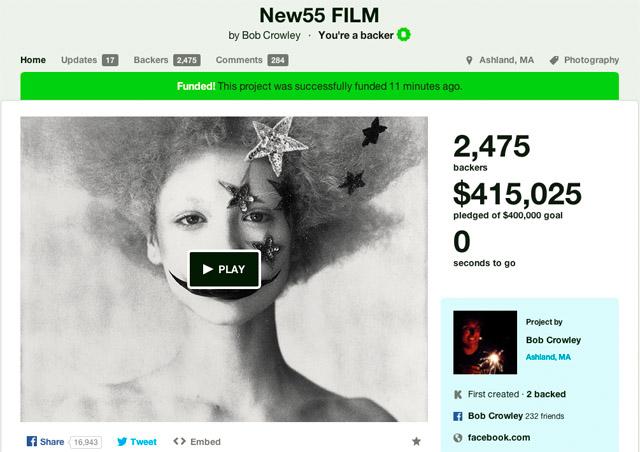 new55film