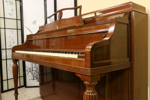 Art Case Steinway Upright Piano Model F 42