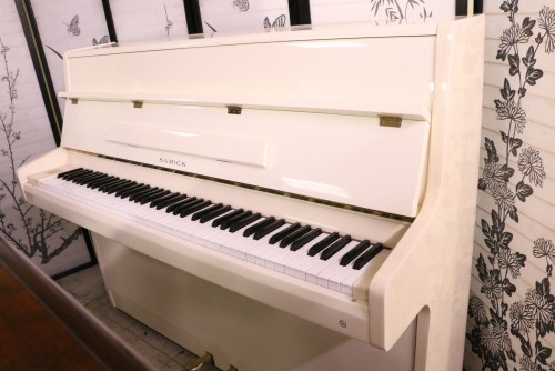 White Gloss Ivory Upright Piano Samick 1988 Lightly Used $1795
