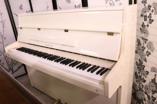 White Gloss Ivory Upright Piano Samick 1988 Lightly Used $1795