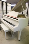 White Gloss Yamaha G1 Baby Grand 5'3