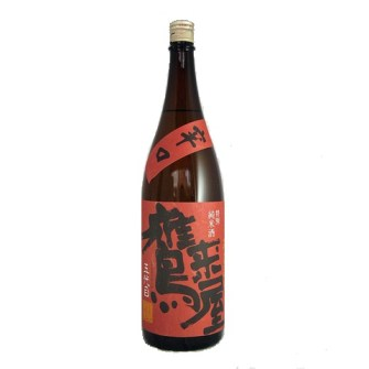takakiya-tokubetujunmaikarakuti-1800
