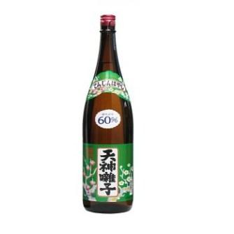 tenjinbayashi-1800