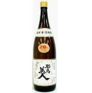 yababijin-kome-20-1800