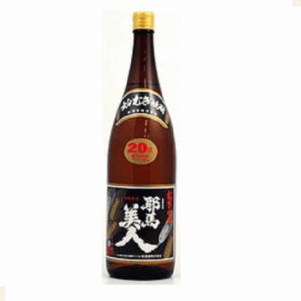 yababijin-mugi-20-1800