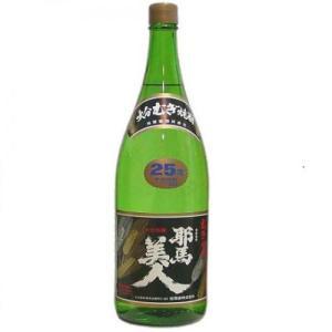 yababijin-mugi-25-1800