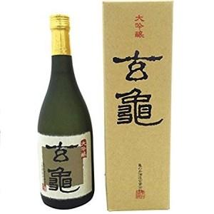 genkame-daiginjyou-720