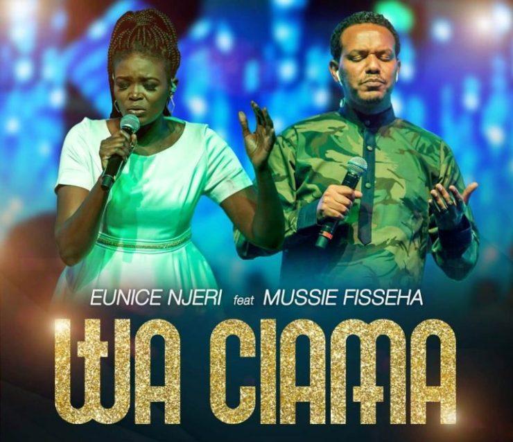 Download Eunice Njeri Waciama mp3