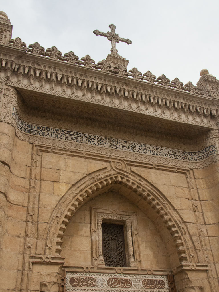 Coptic Cairo Egypt  Sonya and Travis
