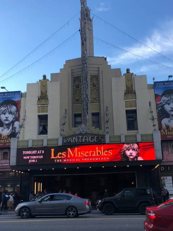 Pantages street view